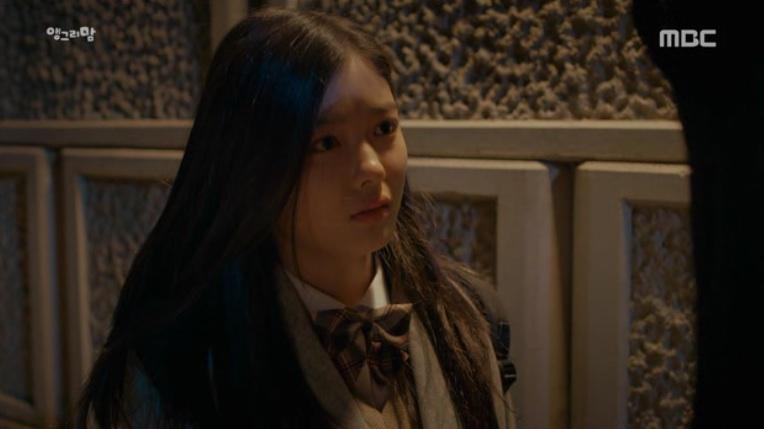 angry mom kim yoo jung final