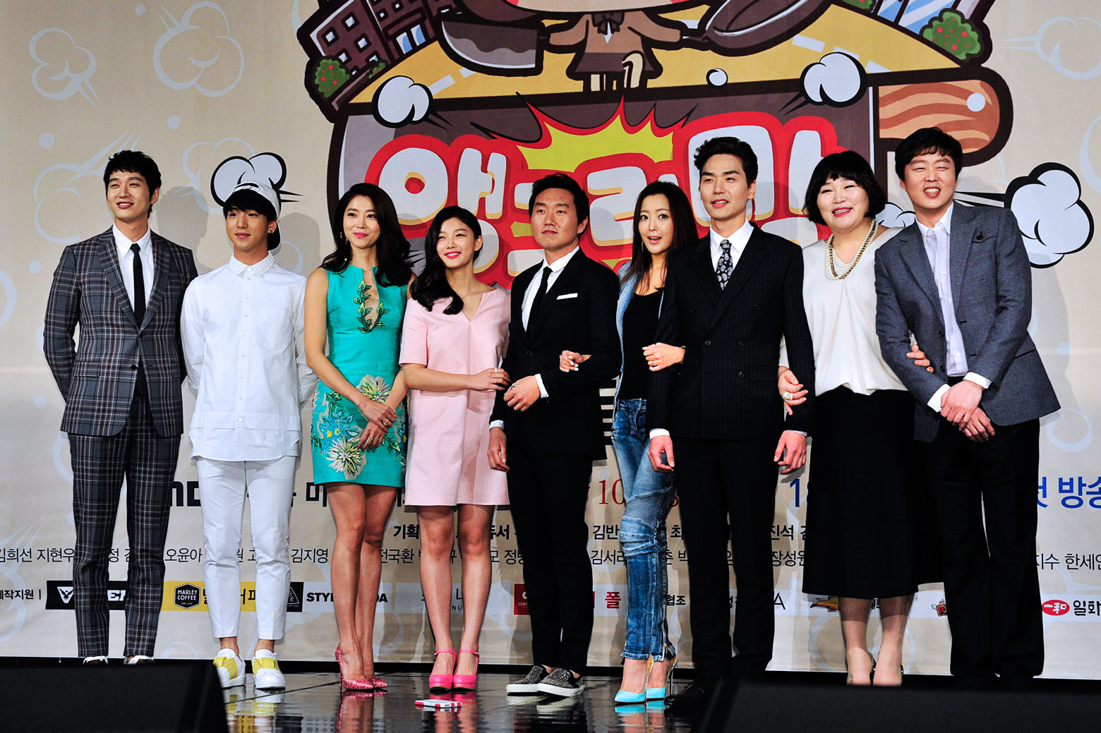 angry mom press conference