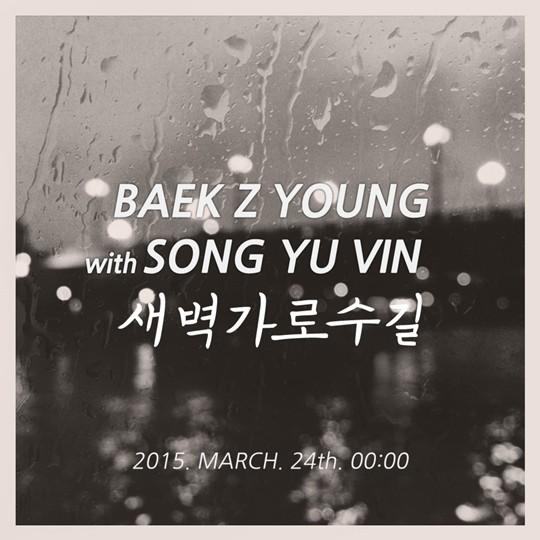 baek ji  young song yu bin