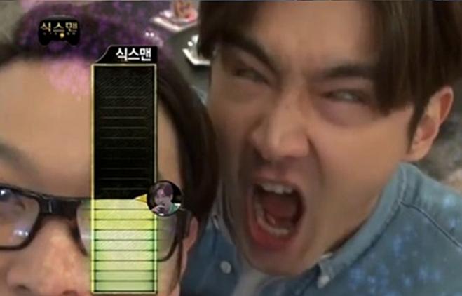 choi siwon infinity challenge sixth man