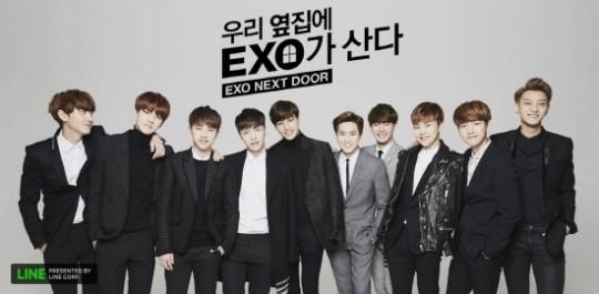 exo next door drama cast 2