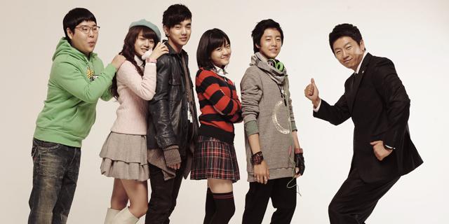 In Good Company: Go Ah Sung   Soompi