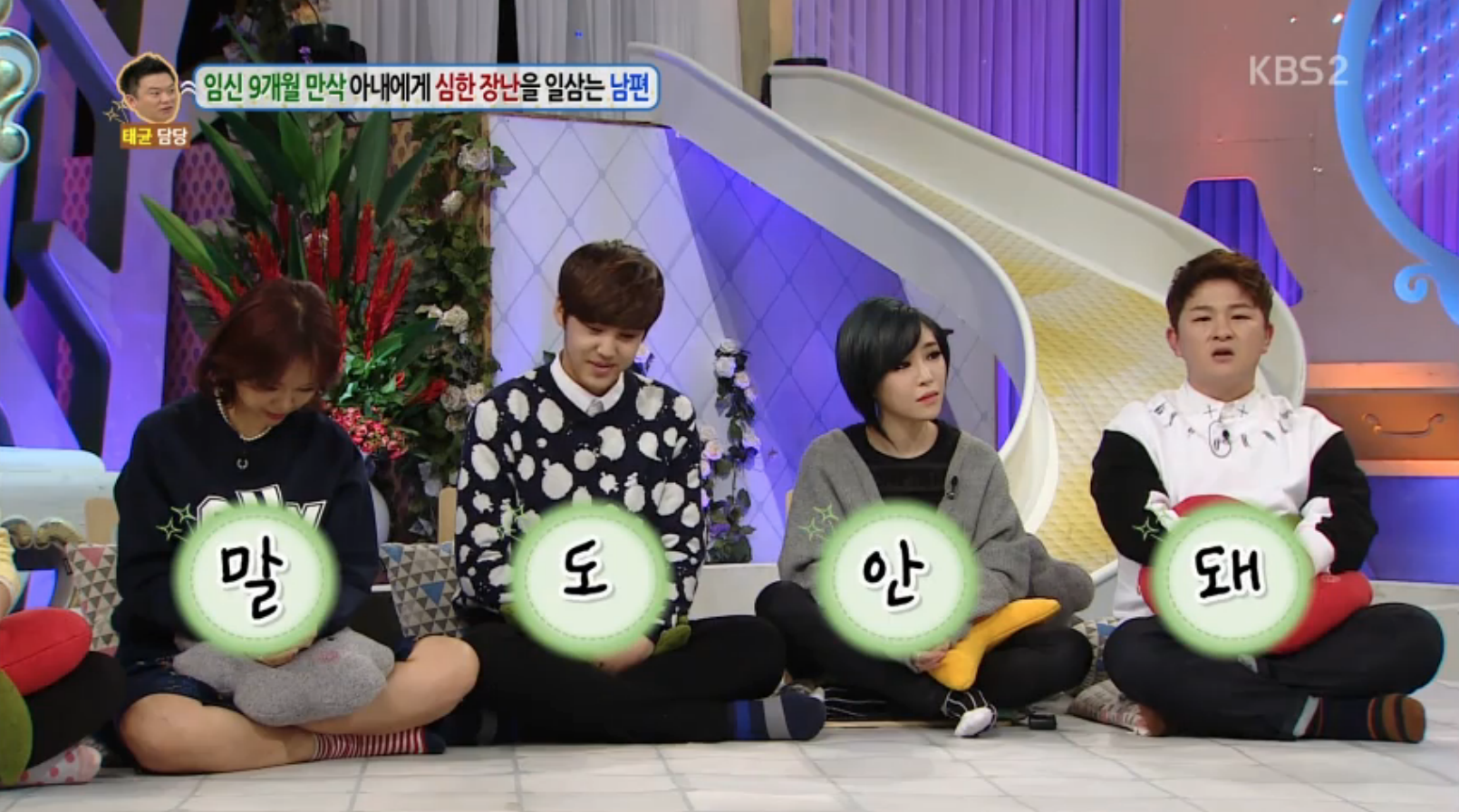 hello counselor 1