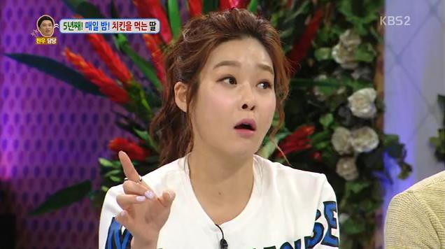 hello counselor hyun young