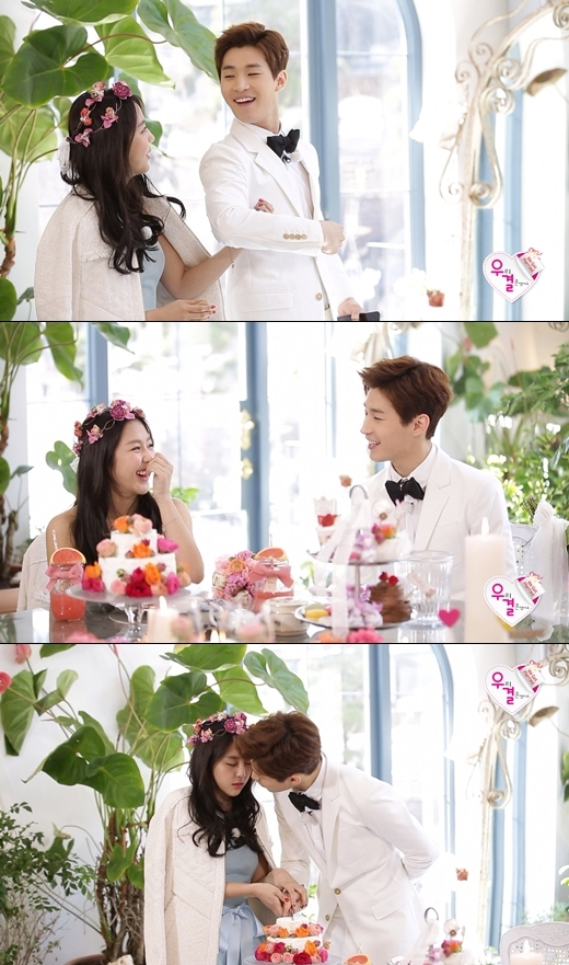 henry yewon we got married