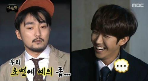 infinity challenge kwanghee yoo byung jae 1