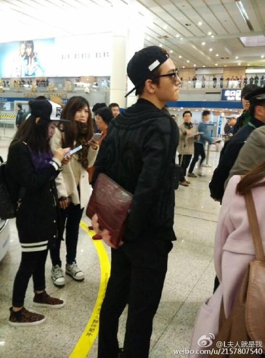 ji-chang-wook-airport-2