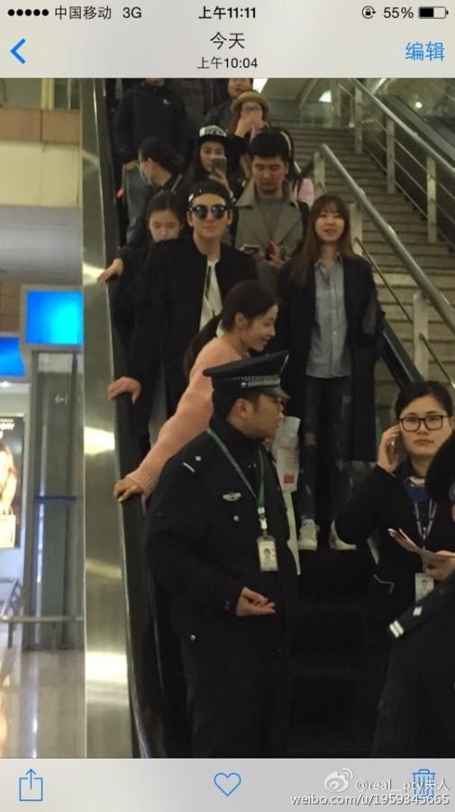ji-chang-wook-airport