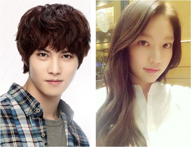 jong hyun Gong Seung Yun