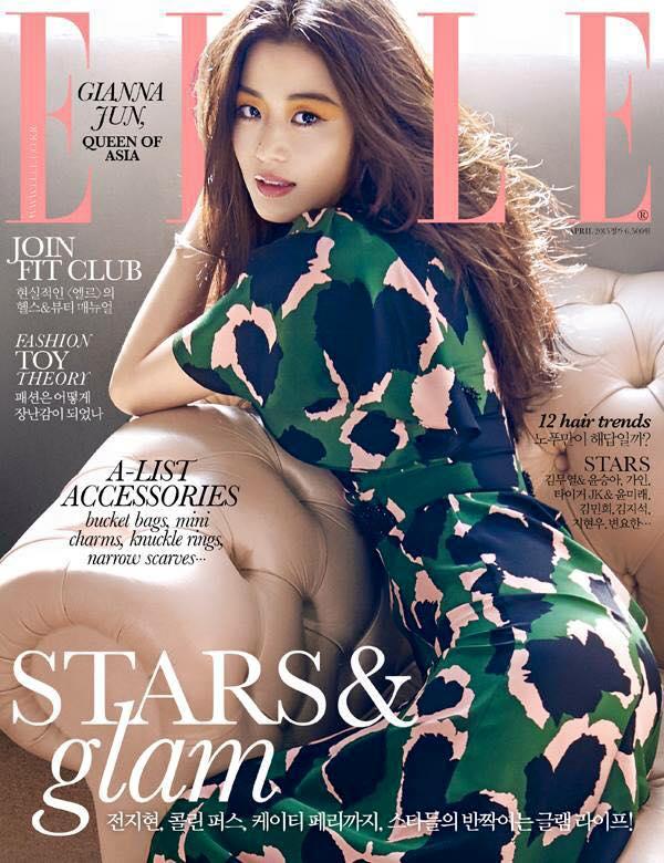 jun ji hyun elle april 2015 - 2