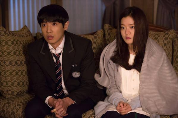 lee-joon-and-go-ah-sung