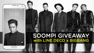 line-deco-article-banner-BB
