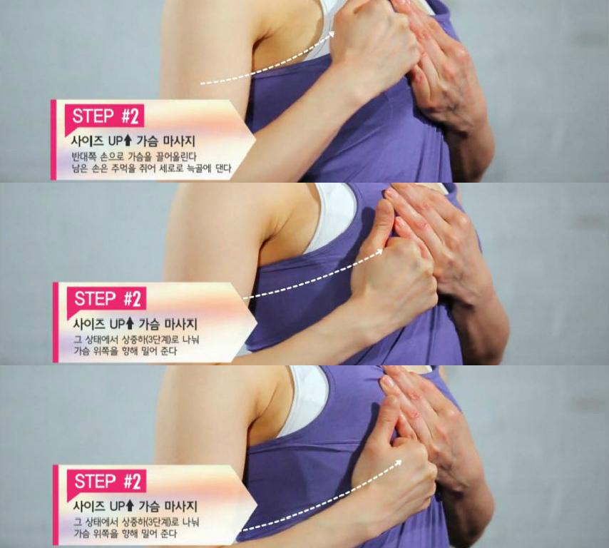 massage2_getitbeauty