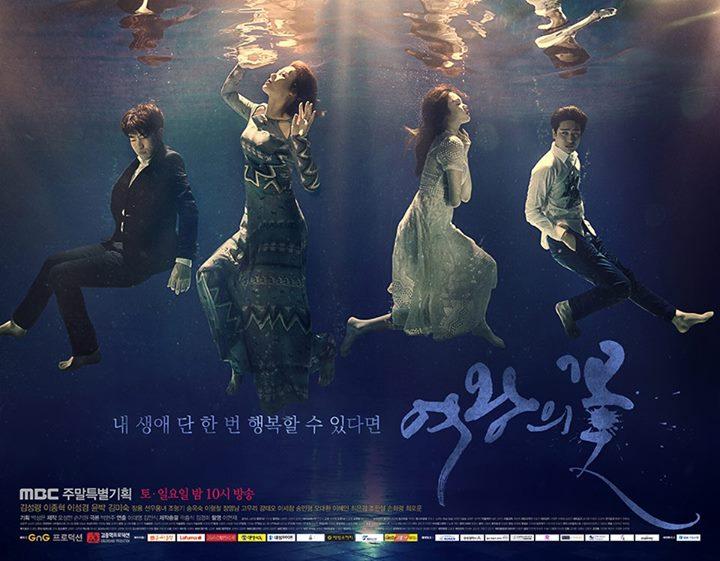 queen's flower poster 02