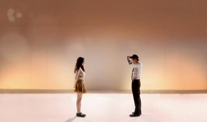sensory couple teaser