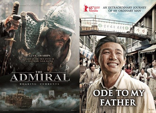 the admiral ode to my father