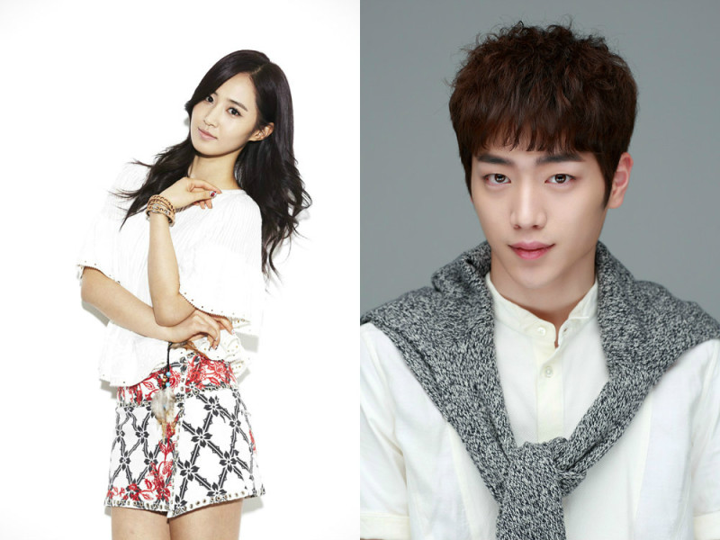 Seo Kang Joon Dating Alone Eng