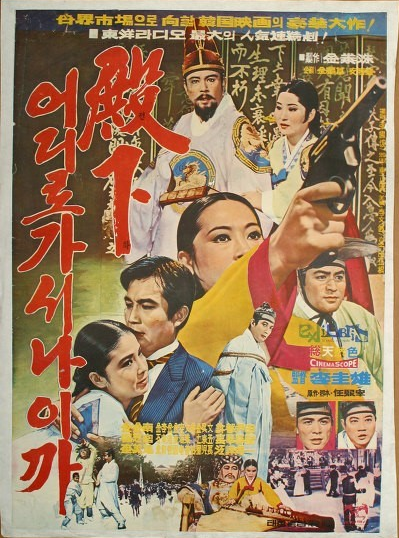 Old poster 3
