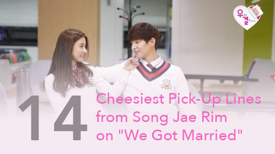Soompi 14 Cheesiest Pick-Up Lines from Song Jae Rim on We Got Married
