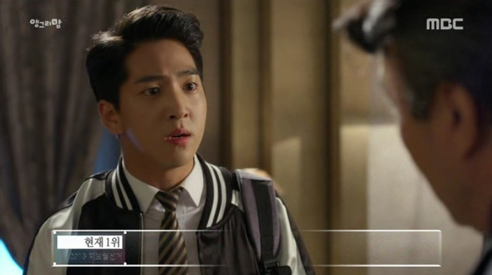 angry mom baro 2 final