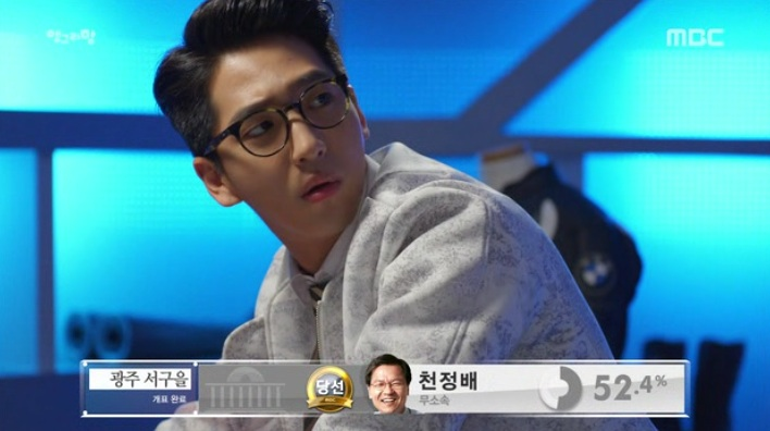 angry mom baro final
