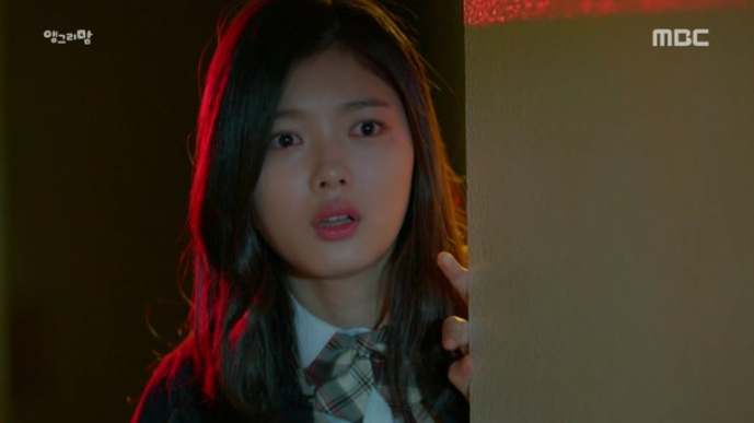 angry mom kim yoo jung final