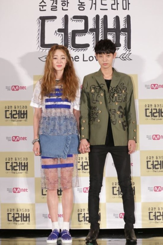 choi yeo jin jung joon young