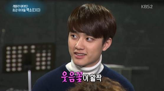 exo d.o entertainment weekly