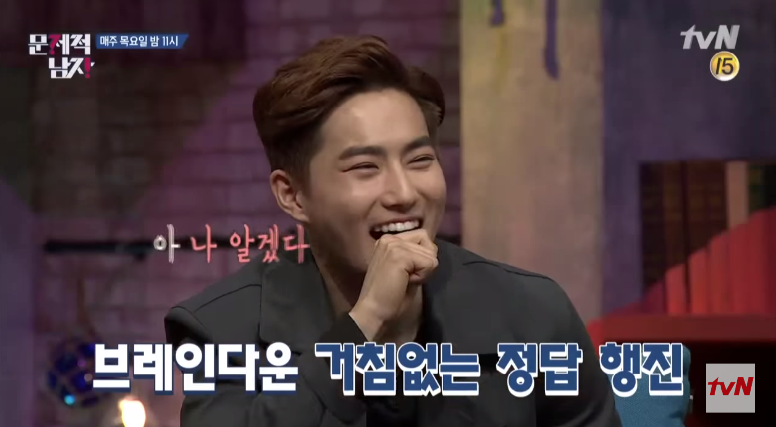 exo suho problematic men