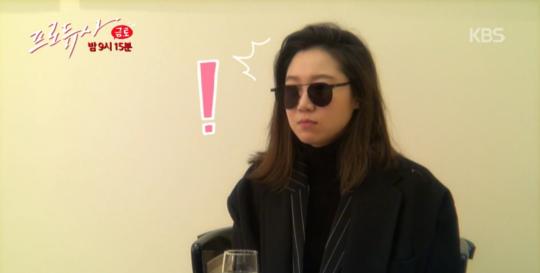 gong hyo jin producer iu