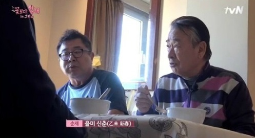 grandpas over flowers 2