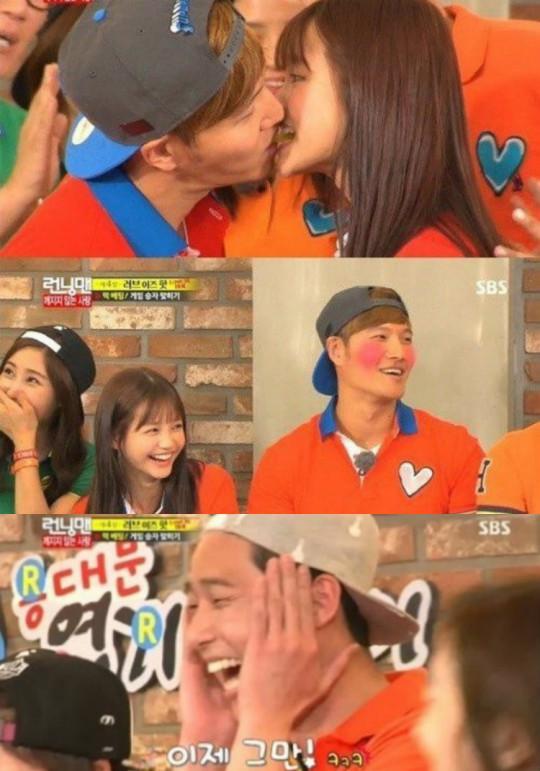 ha yeon soo kim jong kook running man2