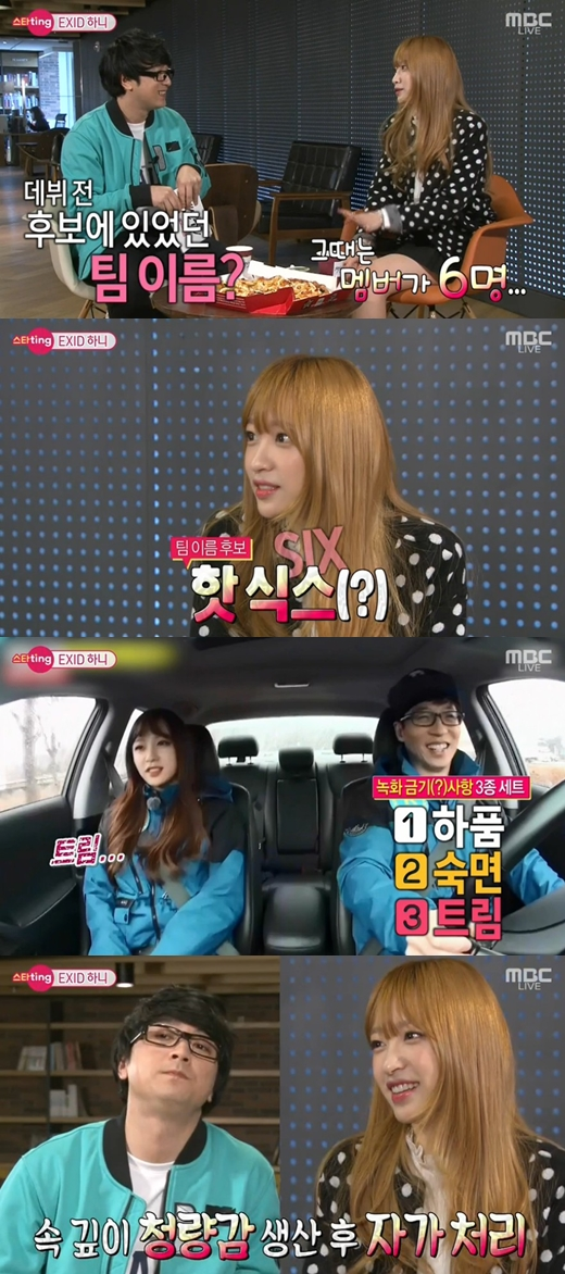 hani section tv interview