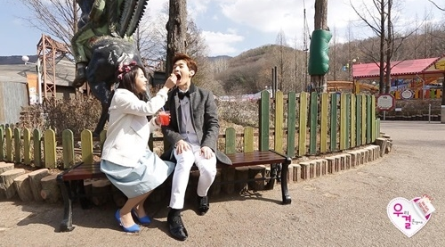 henry yewon we got married 4