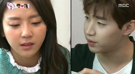 henry yewon we got married 8