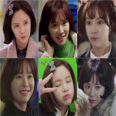 hwang jung eum kill me heal me