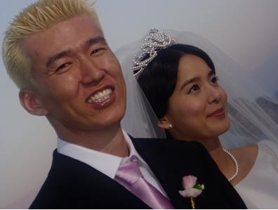 Sean wedding