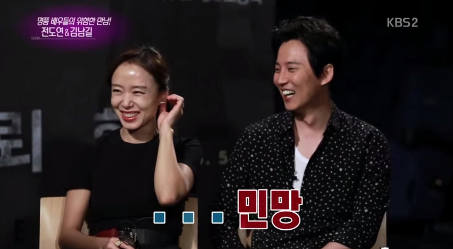 jeon do yeon kim nam gil entertainment weekly