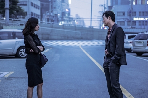 jeon do yeon kim nam gil