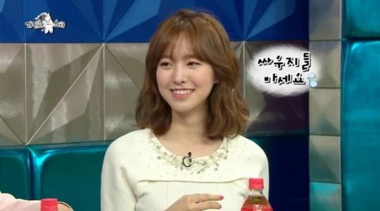 jin sae yeon
