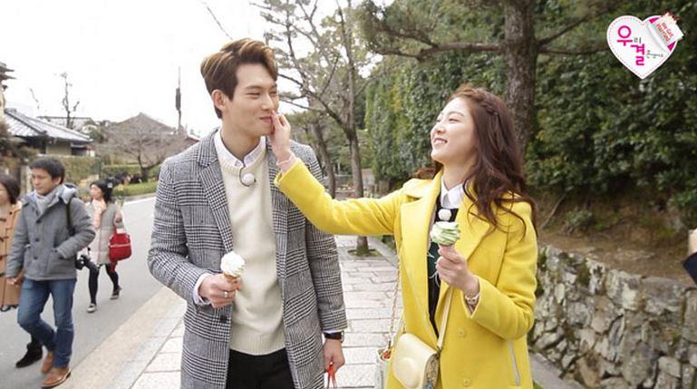 jonghyun we got married