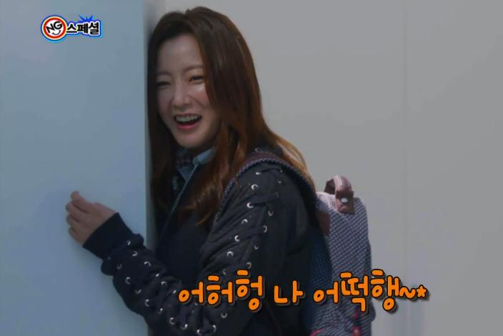 kim hee sun angry mom blooper