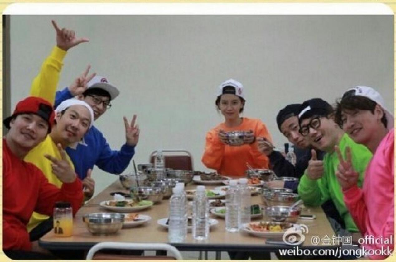 kim jong kook birthday 2
