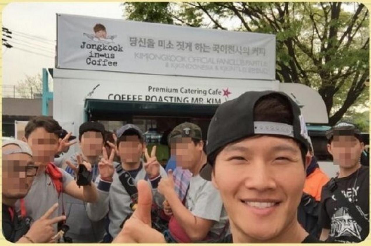 kim jong kook birthday food truck