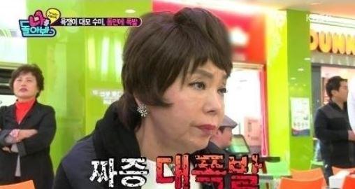 kim soo mi