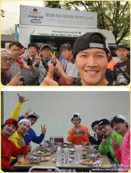 kimjongkook-running man team