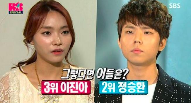 kpop star 4 lee jin ah jung seung hwan