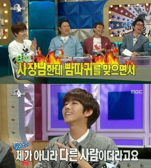 kwanghee radio star 2