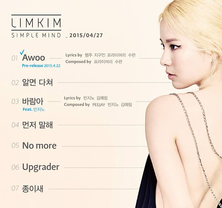 lim kim simple mind track list
