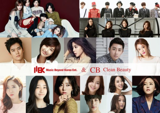 mbk entertainment cosmetic